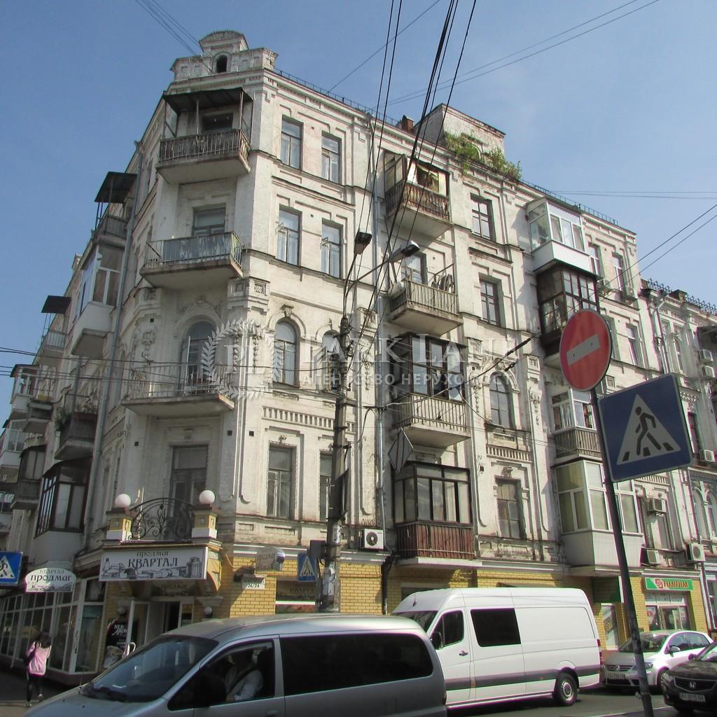 Квартира ул. Межигорская, 26\24, Киев, J-24615 - Фото 12
