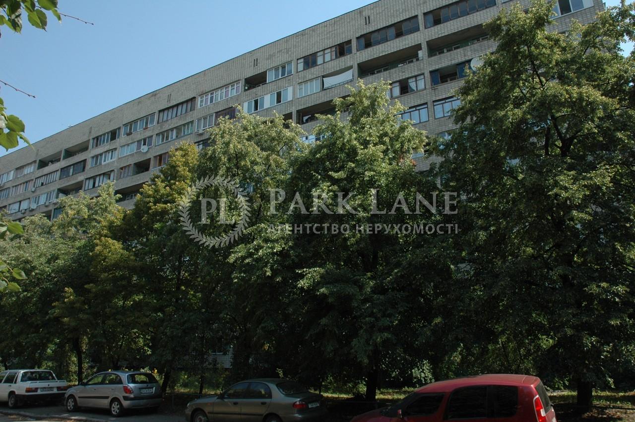 Квартира Дружбы Народов бульв., 10а, Киев, Z-572592 - Фото 16