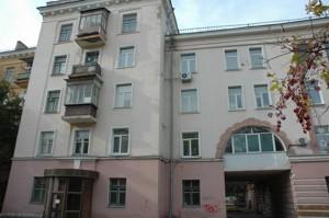 Квартира B-91833, Кирилловская (Фрунзе), 123, Киев - Фото 2