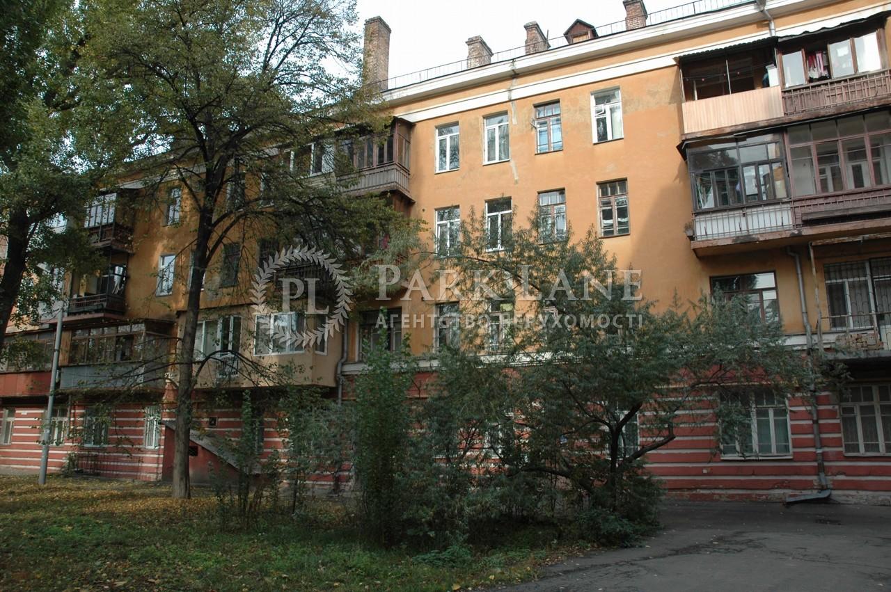 Квартира B-91833, Кирилловская (Фрунзе), 123, Киев - Фото 4