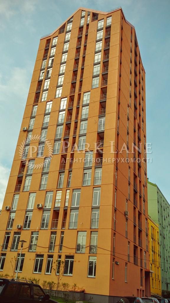 Квартира ул. Регенераторная, 4 корпус 15, Киев, J-30899 - Фото 1