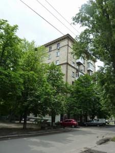 Квартира K-24394, Победы просп., 60, Киев - Фото 2