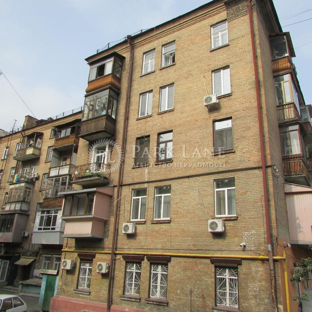 Офіс, вул. Зоологічна, Київ, Z-668816 - Фото 4