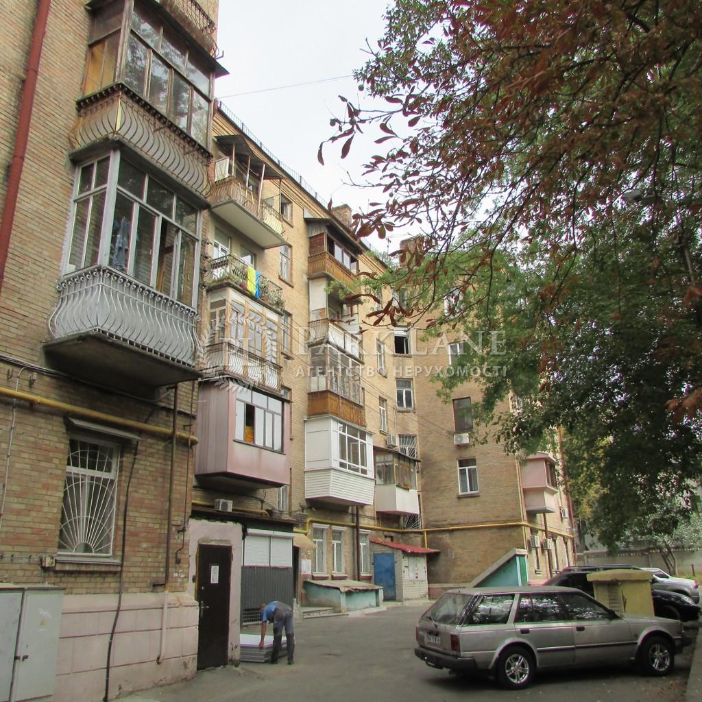 Офіс, вул. Зоологічна, Київ, Z-668816 - Фото 3