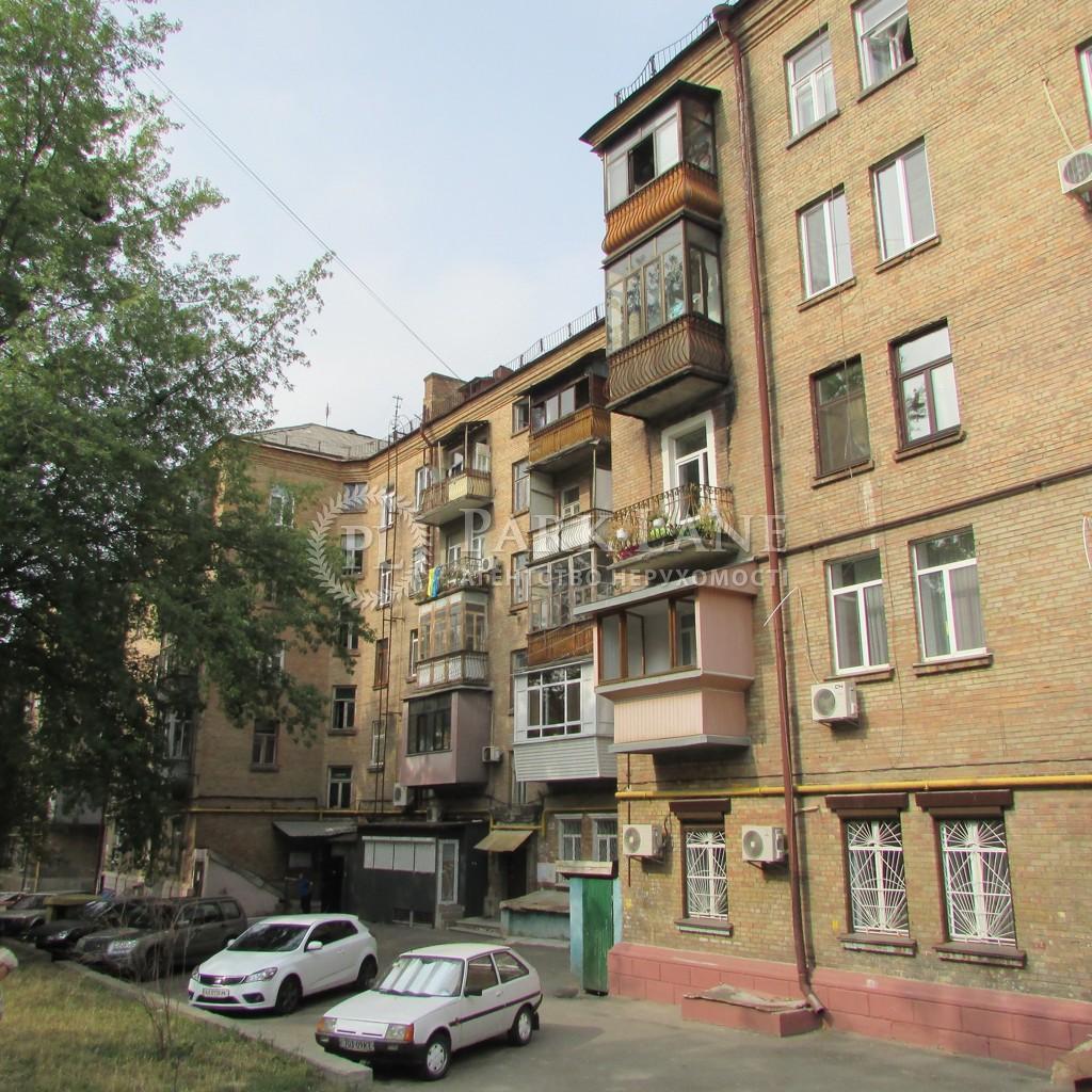 Офіс, вул. Зоологічна, Київ, Z-668816 - Фото 1