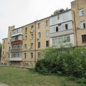 Коммерческая недвижимость, L-27908, Коперника, Шевченковский район