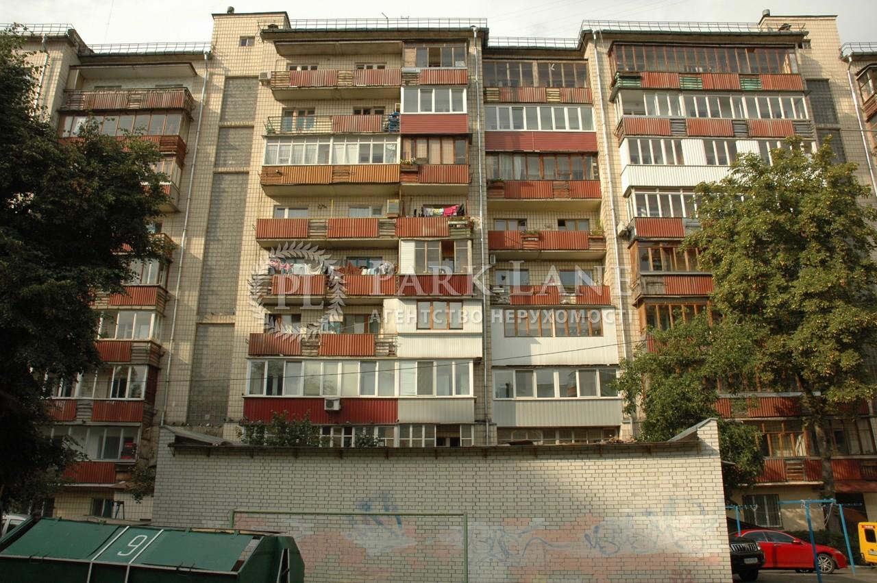 Нежилое помещение, Ипсилантиевский пер. (Аистова), Киев, Z-242849 - Фото 1