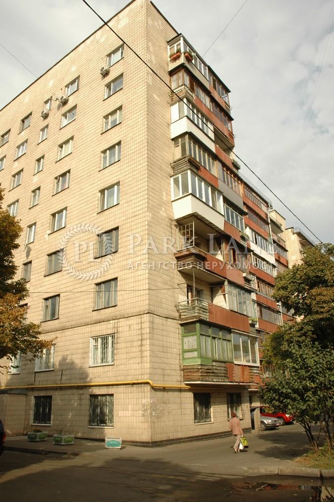 Нежилое помещение, Ипсилантиевский пер. (Аистова), Киев, Z-242849 - Фото 8