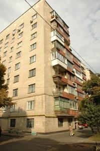 Нежилое помещение, Z-242849, Ипсилантиевский пер. (Аистова), Киев - Фото 3