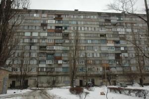 Нежитлове приміщення, J-23792, Харківське шосе, Київ - Фото 2