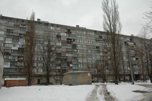 Нежитлове приміщення, J-23792, Харківське шосе, Київ - Фото 3