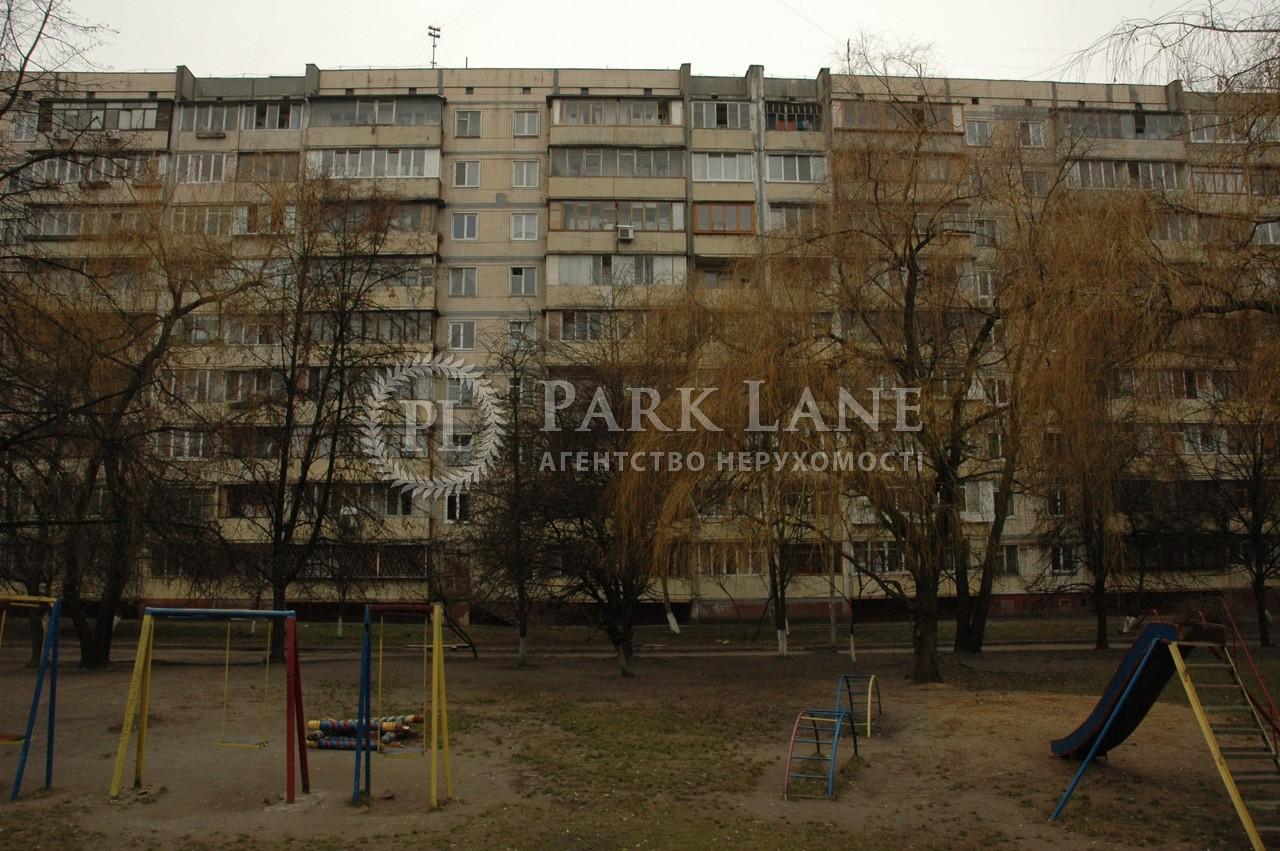 Квартира Академика Палладина просп., 24, Киев, Z-802160 - Фото 1