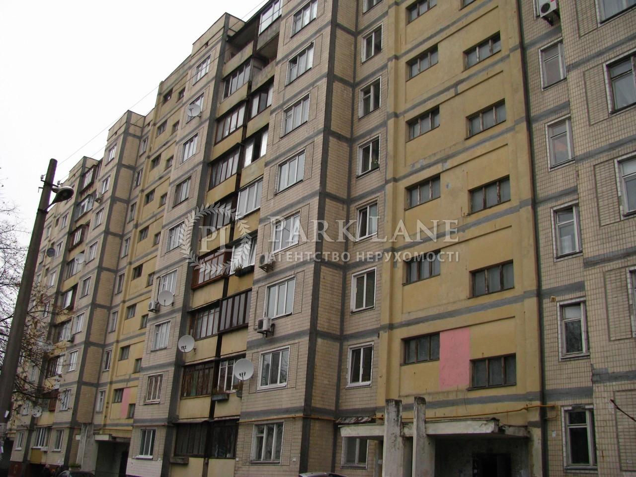 Квартира Академика Палладина просп., 24, Киев, Z-802160 - Фото 2
