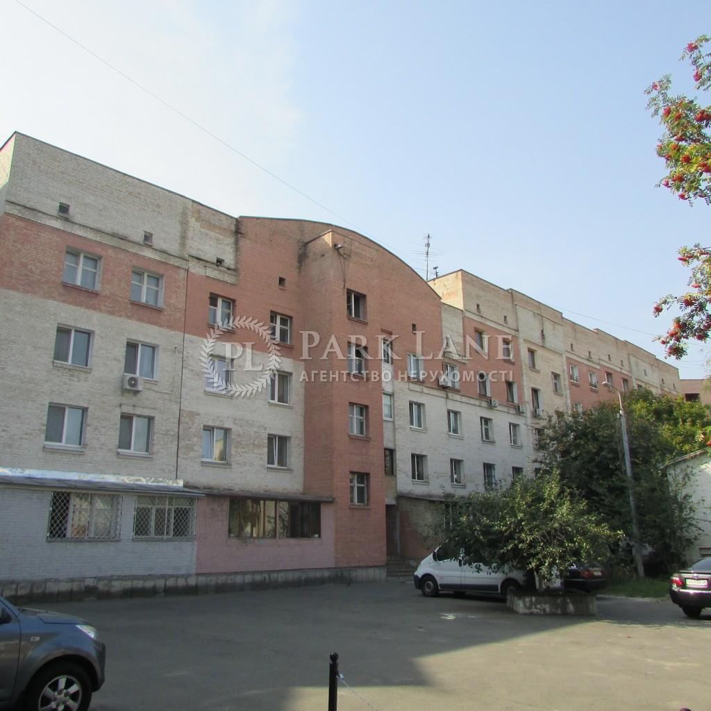 Квартира ул. Кирилловская (Фрунзе), 30/5, Киев, H-11501 - Фото 1