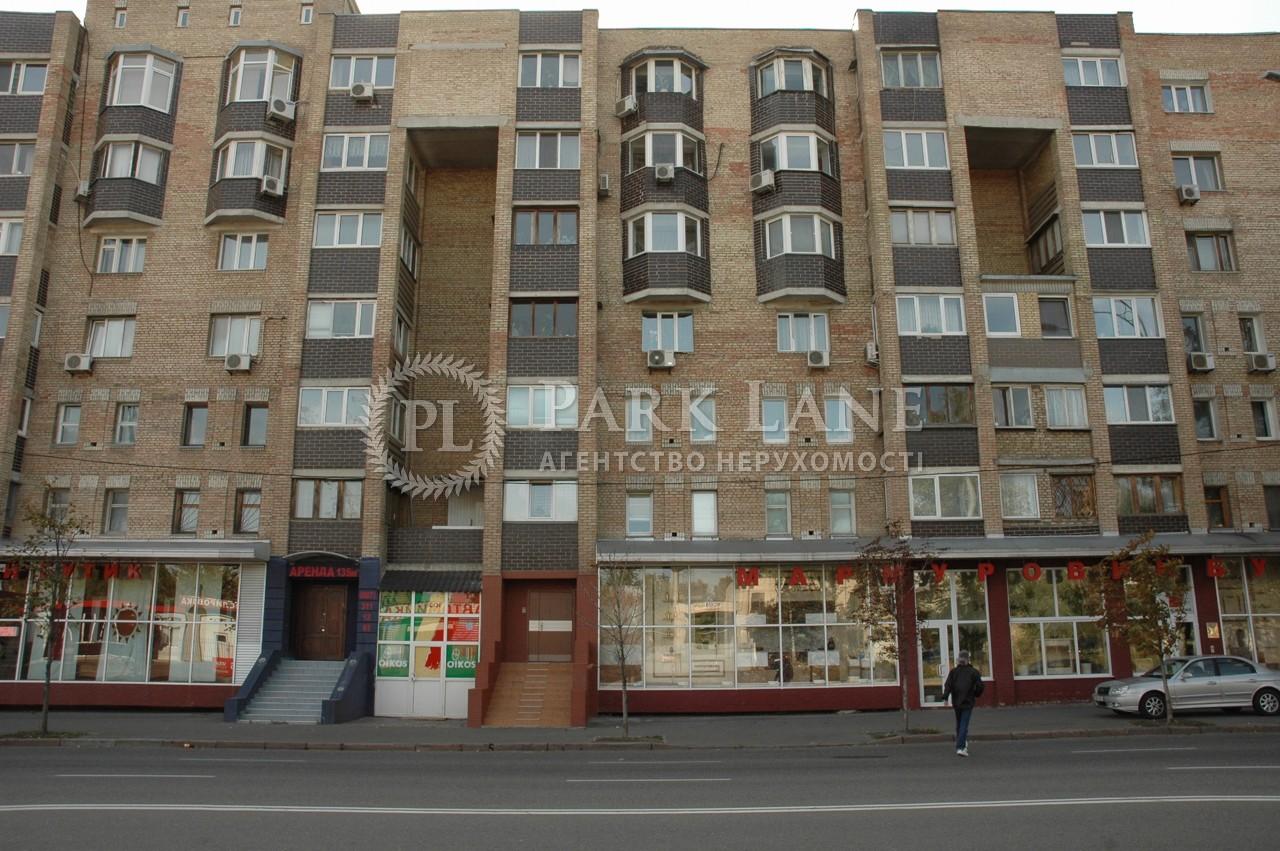 Квартира ул. Оболонская, 47, Киев, K-32168 - Фото 3