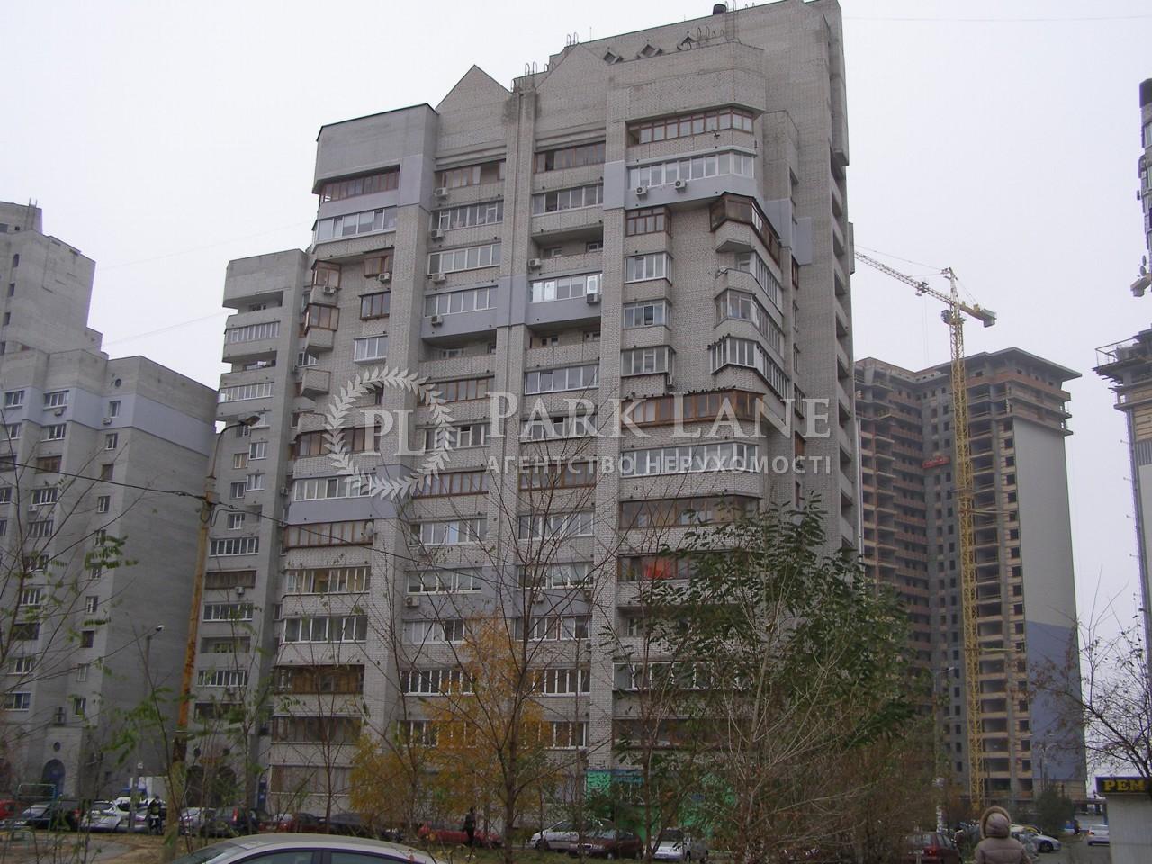 Квартира ул. Княжий Затон, 14г, Киев, Z-1161052 - Фото 1