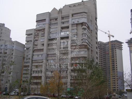 Квартира, Z-1161052, 14г