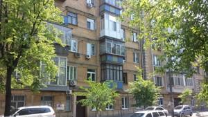 Нежитлове приміщення, Z-1847702, Довнар-Запольського Митрофана, Київ - Фото 2