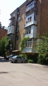 Нежитлове приміщення, Z-1847702, Довнар-Запольського Митрофана, Київ - Фото 3