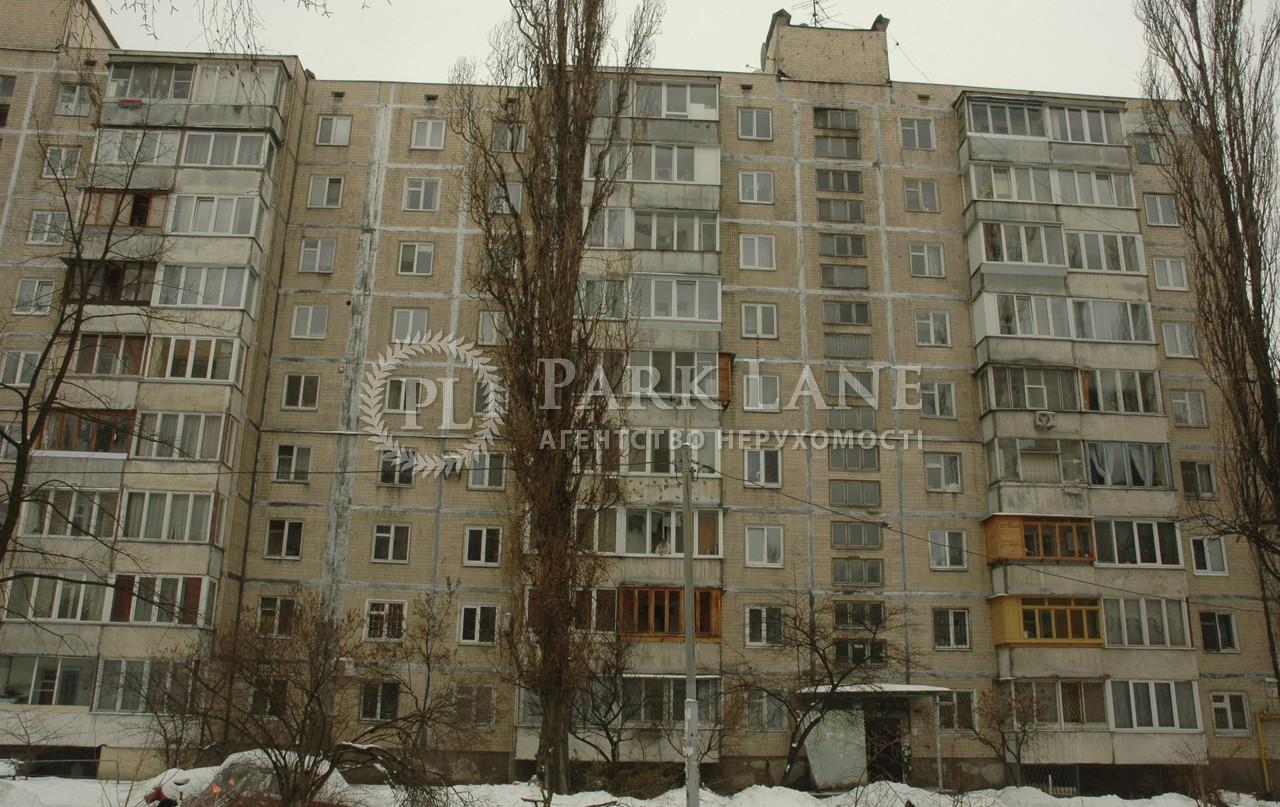 Квартира K-30523, Окіпної Раїси, 7а, Київ - Фото 1