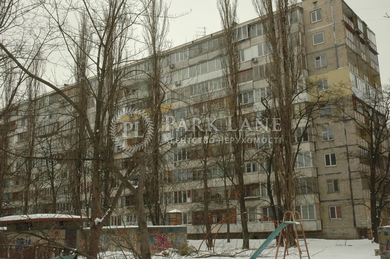 Квартира K-30523, Окіпної Раїси, 7а, Київ - Фото 2