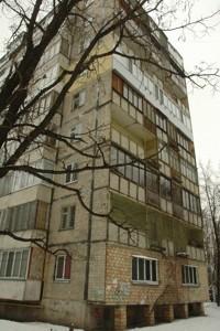 Квартира K-30523, Окіпної Раїси, 7а, Київ - Фото 3