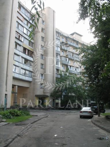 Квартира, N-22657, 96а