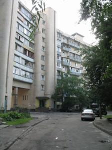Квартира N-22657, Правди просп., 96а, Київ - Фото 1