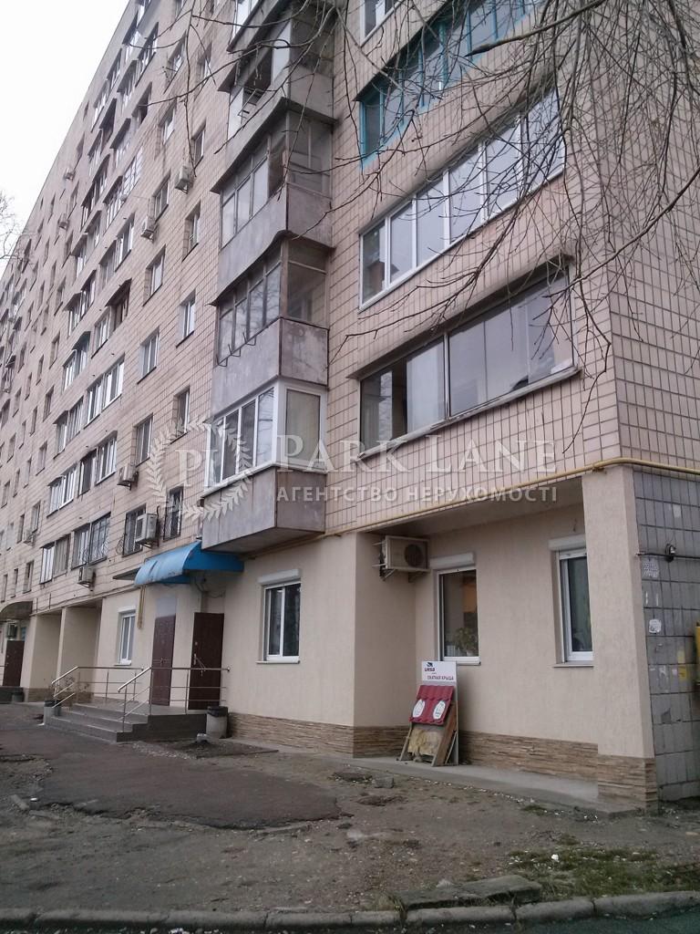 Квартира ул. Нововокзальная, 21, Киев, D-20200 - Фото 3