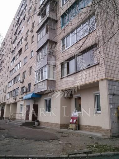 Квартира, D-20200, 21