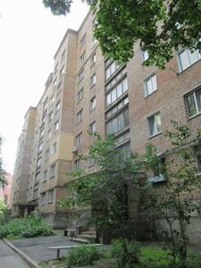 Квартира B-98068, Львівська, 51, Київ - Фото 3
