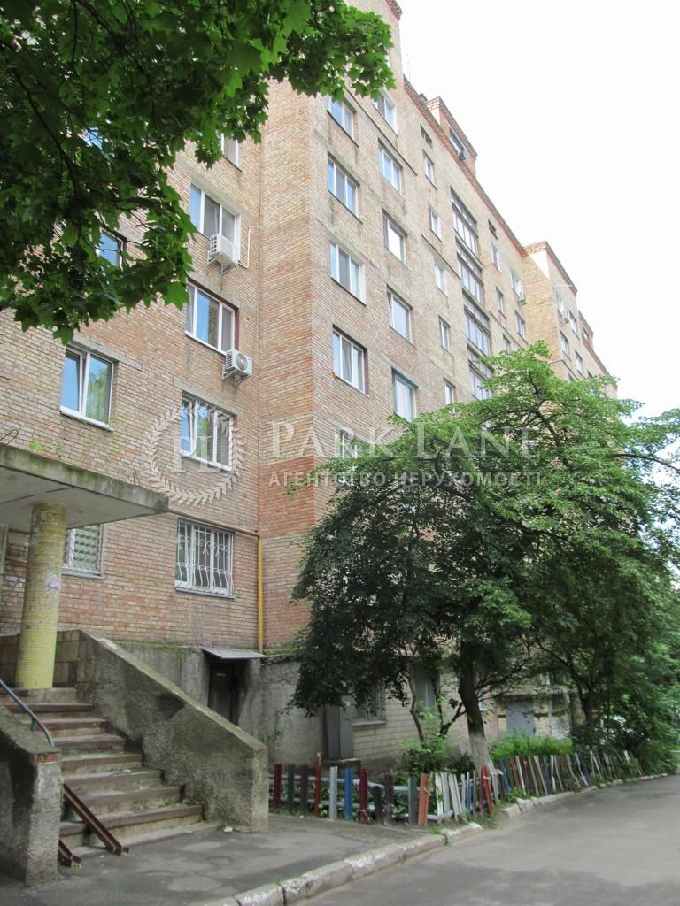 Квартира ул. Львовская, 51, Киев, C-99809 - Фото 8
