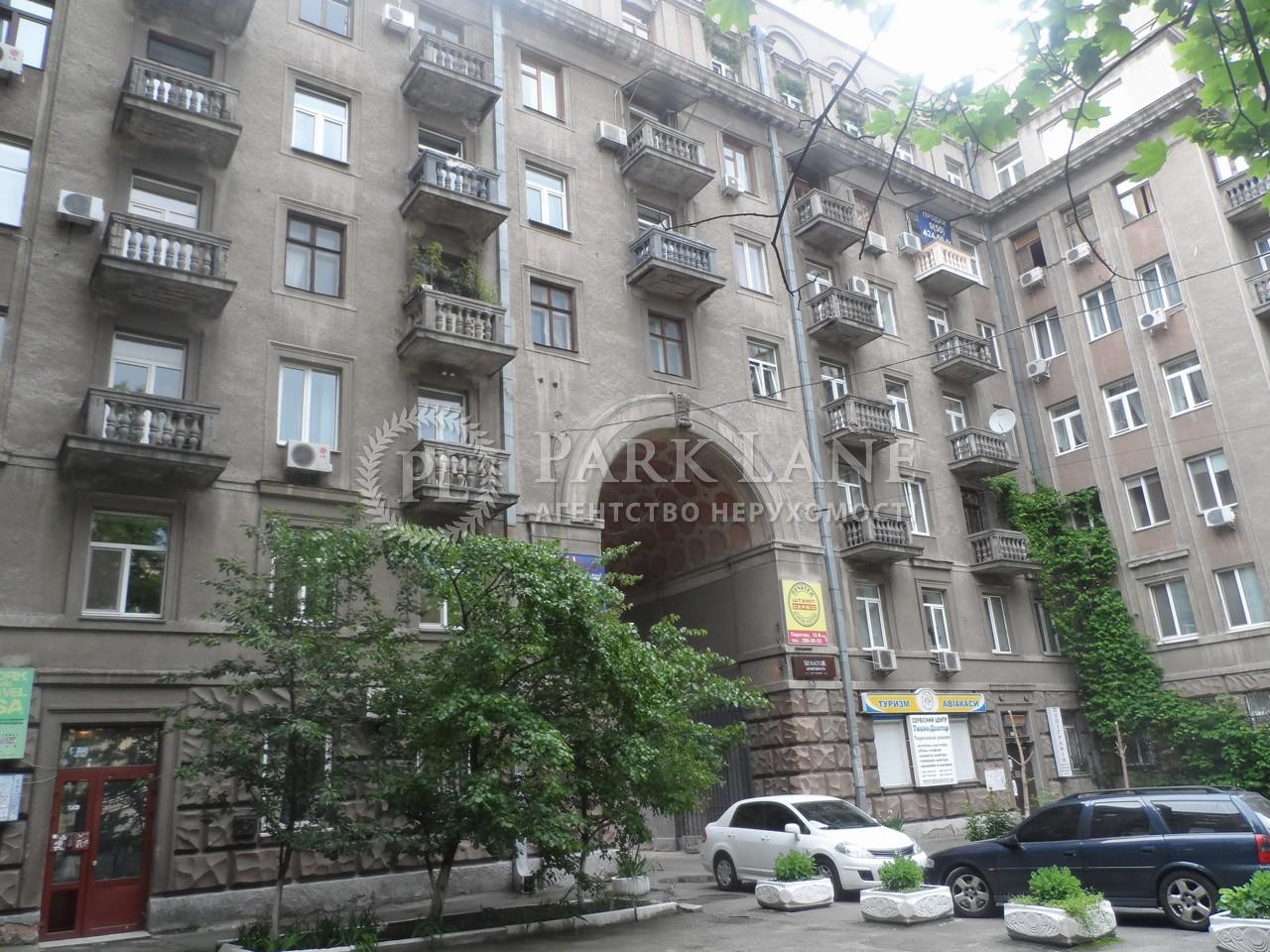 Квартира ул. Пирогова, 2, Киев, B-99838 - Фото 7
