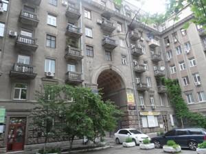 Квартира I-18289, Пирогова, 2, Киев - Фото 2