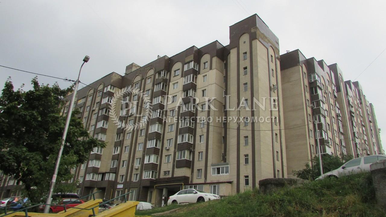 Квартира Лобановского просп. (Краснозвездный просп.), 130, Киев, X-27018 - Фото 1