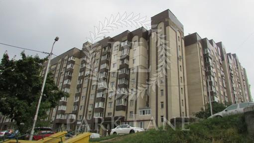 Квартира, H-26142, 130
