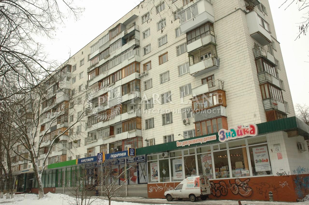 Квартира Z-803245, Голосеевский проспект (40-летия Октября просп.), 126, Киев - Фото 1