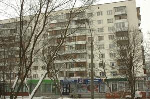 Квартира Z-803245, Голосеевский проспект (40-летия Октября просп.), 126, Киев - Фото 2