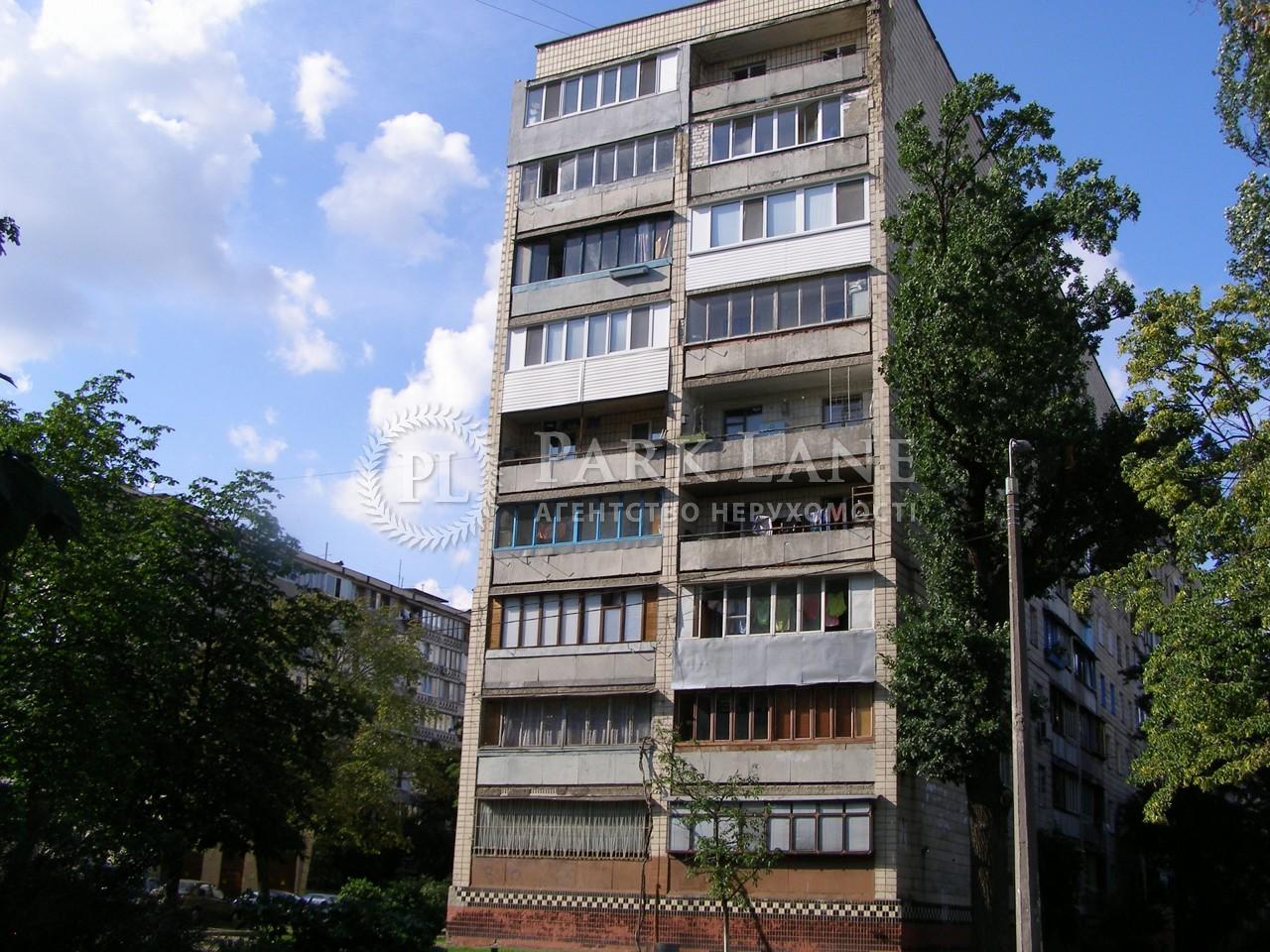 Квартира I-32870, Волго-Донский пер., 2, Киев - Фото 1