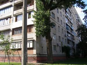 Квартира I-32870, Волго-Донский пер., 2, Киев - Фото 2
