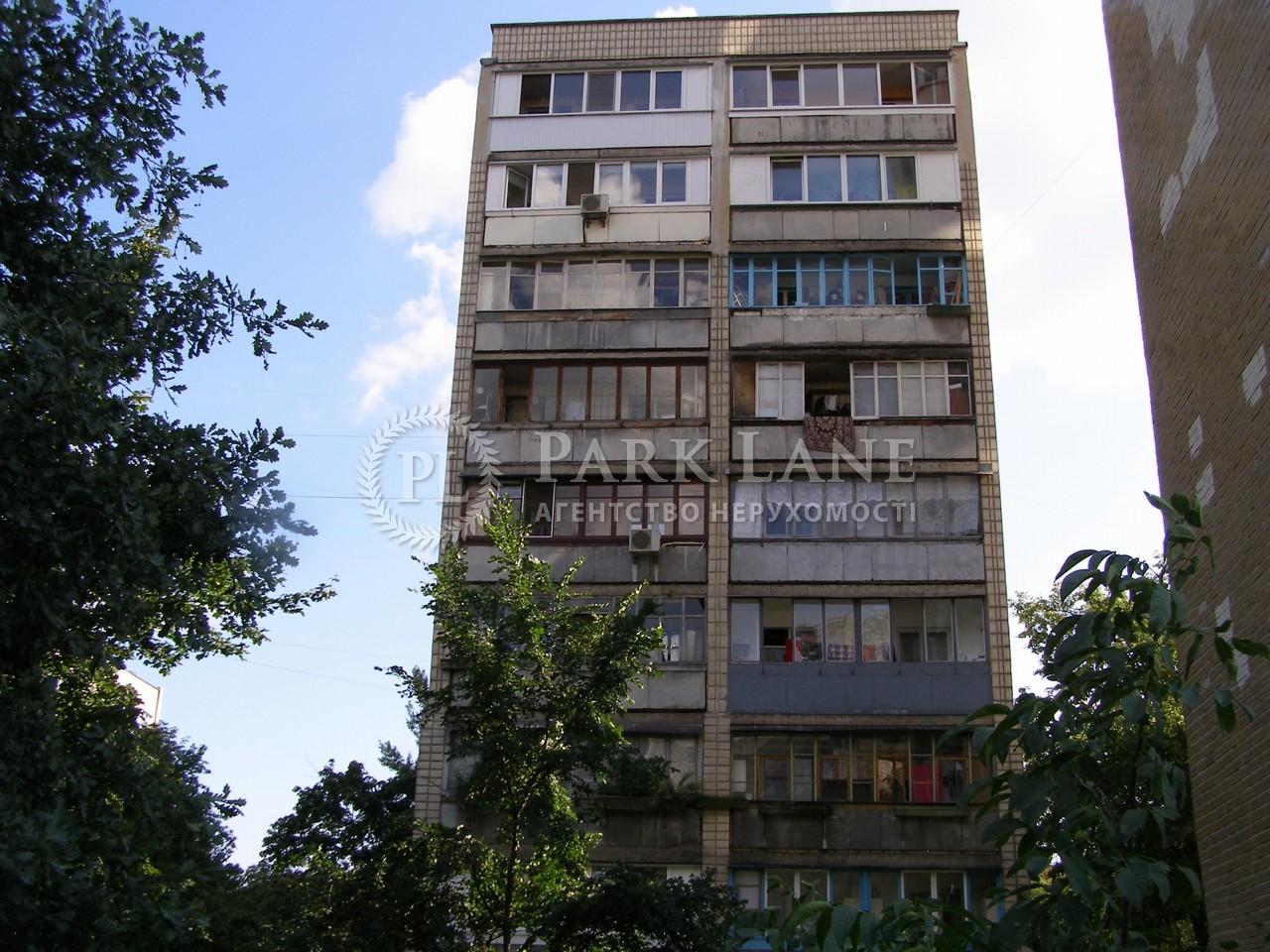 Квартира I-32870, Волго-Донский пер., 2, Киев - Фото 3