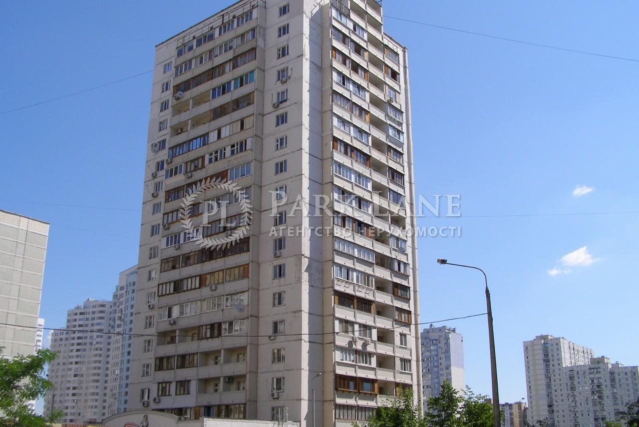 Квартира Григоренко Петра просп., 3б, Киев, Z-701577 - Фото 2