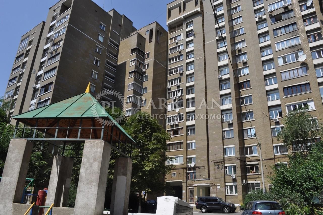 Квартира ул. Антоновича (Горького), 88, Киев, R-4142 - Фото 5