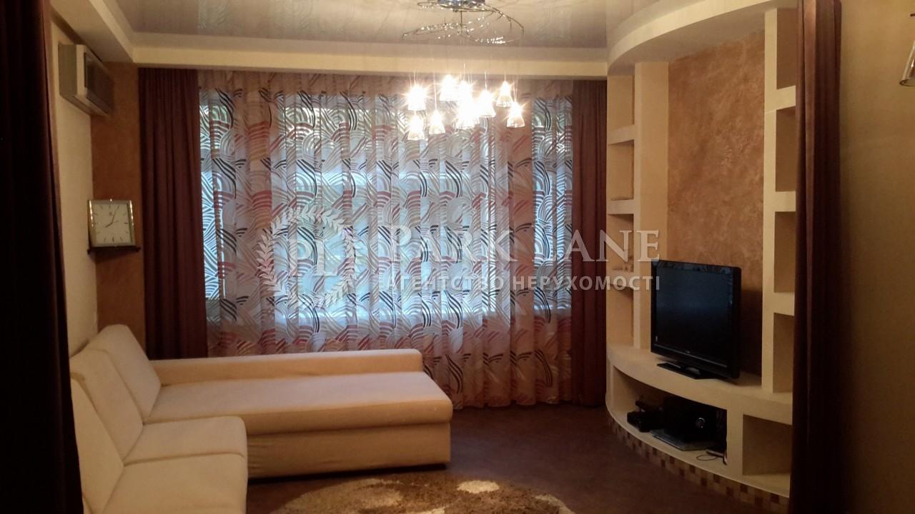 Квартира ул. Щекавицкая, 30/39, Киев, Z-1802337 - Фото 3