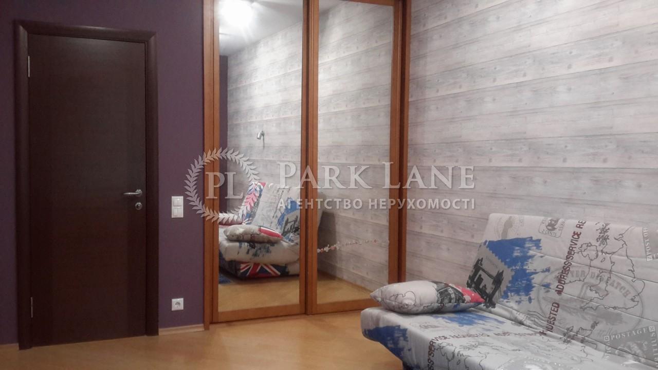 Квартира ул. Щекавицкая, 30/39, Киев, Z-1802337 - Фото 9