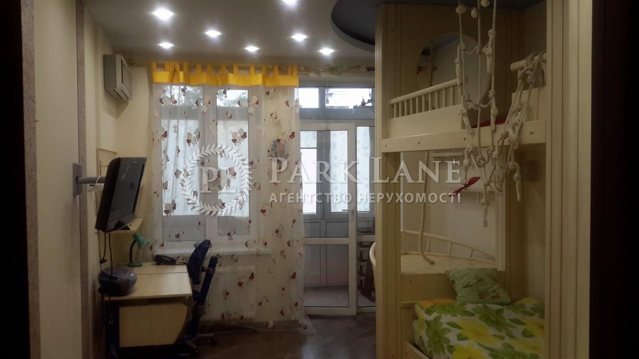 Квартира ул. Щекавицкая, 30/39, Киев, Z-1802337 - Фото 10
