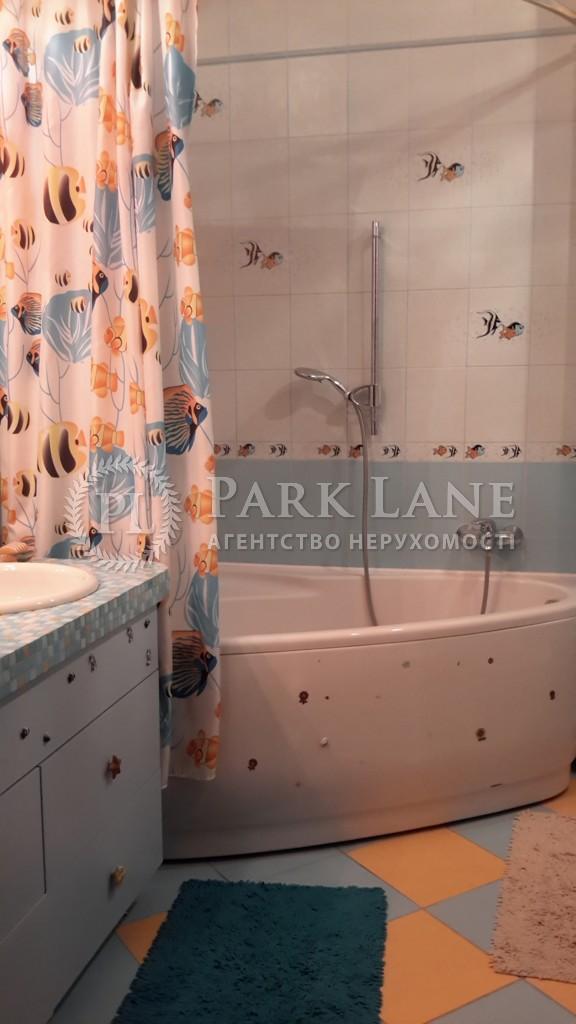 Квартира ул. Щекавицкая, 30/39, Киев, Z-1802337 - Фото 15