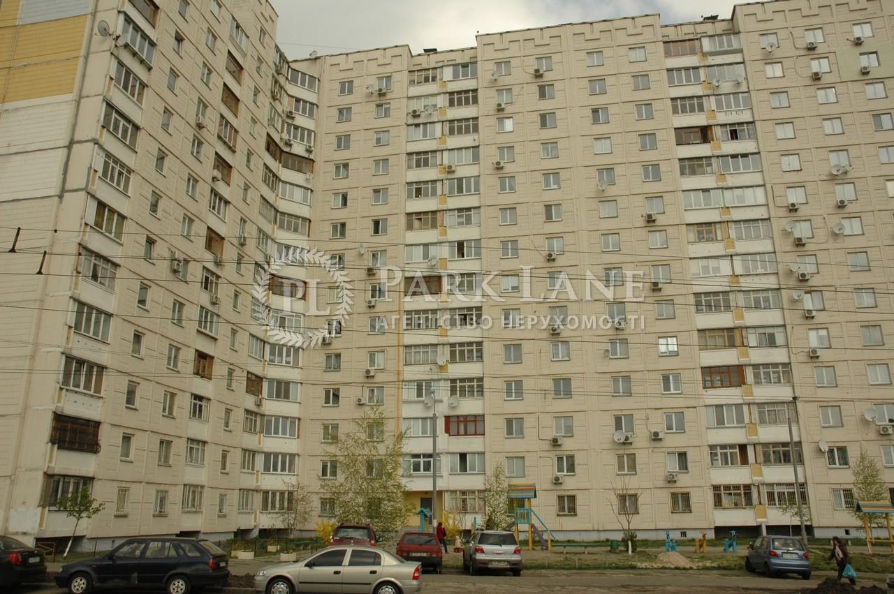 Квартира ул. Эрнста, 2, Киев, Z-434163 - Фото 1