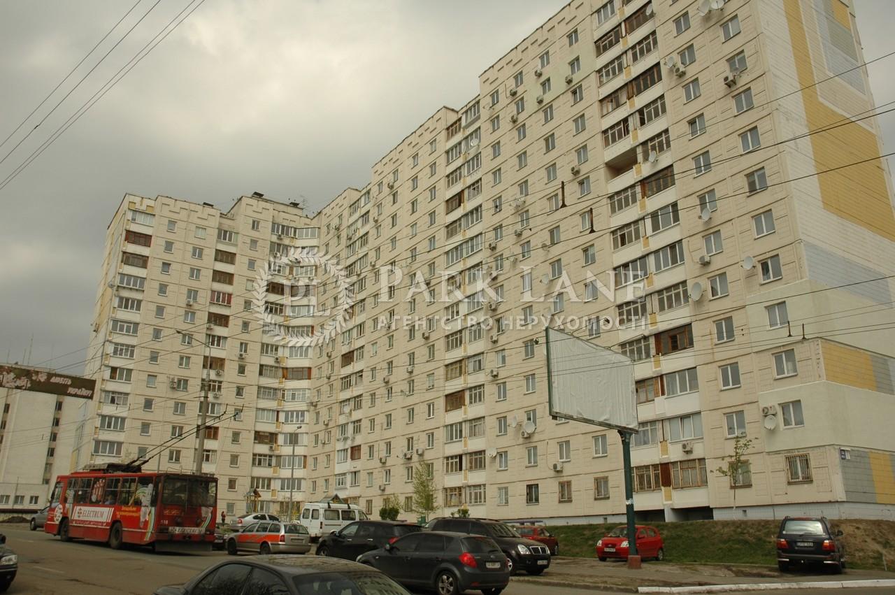 Квартира ул. Эрнста, 2, Киев, Z-434163 - Фото 2