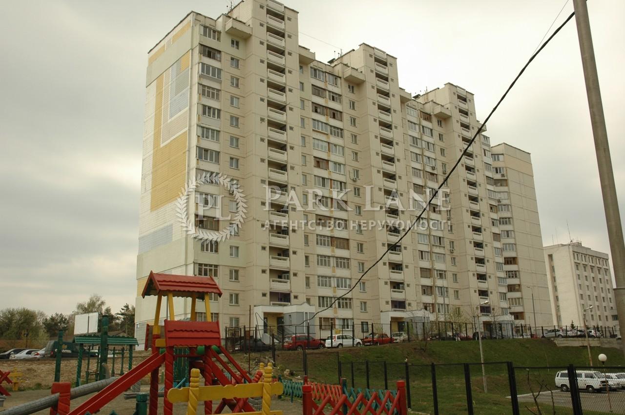 Квартира ул. Эрнста, 2, Киев, Z-434163 - Фото 3